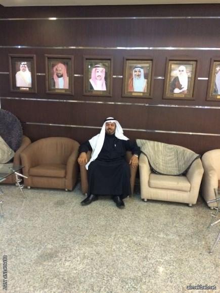 صورة من الوزارة